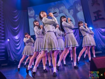 Tokyo Idol Project x @JAM New Year Premium Party 2020