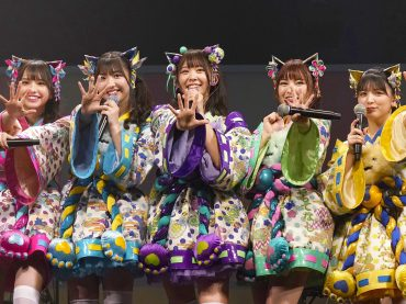 Wasuta performs emotional 5th Anniversary concert in worldwide livestream