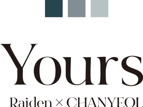 "DJ Raiden x EXO's CHANYEOL x LeeHi x CHANGMO release their stunning collab ""YOURS"""