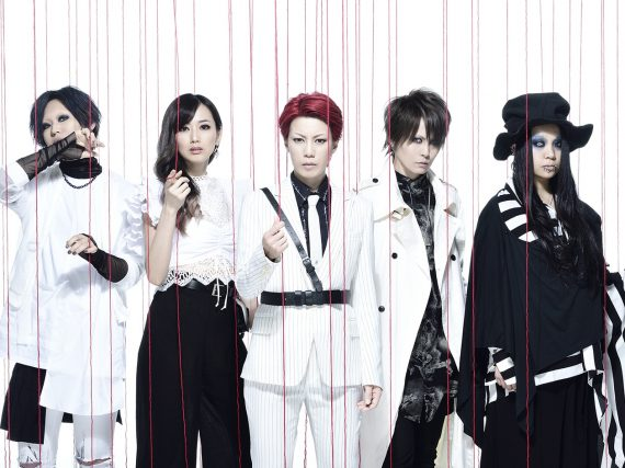 exist†trace announces new mini-album The Only Garden