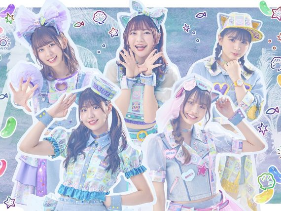 "Wasuta celebrates summertime with new MV ""Sunday! Sunshine!"""