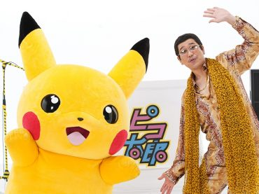 """Global Superstar PIKOTARO teams up with Pokemon to Premiere Electrifying New """"PIKA TO PIKO"""" Music Video"""